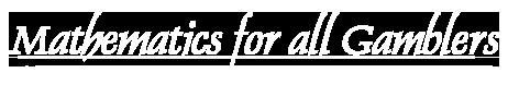 ギャンブラーのための数学講座 掲示板